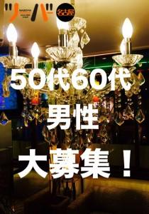 S__6266885のコピー