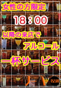 IMG_0071