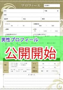 S__46555146のコピー