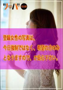 5-女性トピ5のコピー