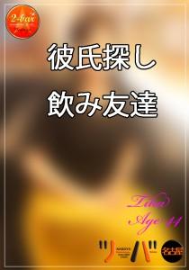 プロフィール新のコピー_edited-1