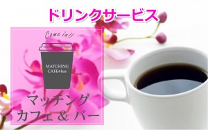 Coffee-Caffe-Cafe-and-a-flower-wallpaper_3109 - コピー